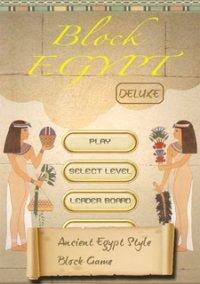Обложка Block Egypt Deluxe