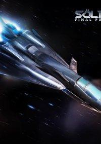 Soldner-X 2: Final Prototype – фото обложки игры