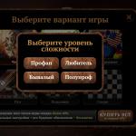 Скриншот Checkers Elite – Изображение 3