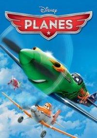 Обложка Disney Planes