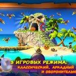 Скриншот Crazy Chicken: Pirates – Изображение 2
