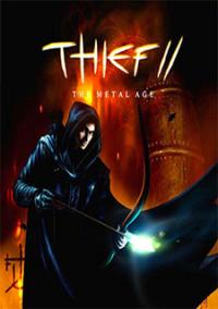 Обложка Thief 2: The Metal Age