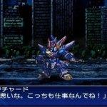 Скриншот Super Robot Wars UX – Изображение 6