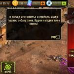 Скриншот Evolution: Battle for Utopia – Изображение 28