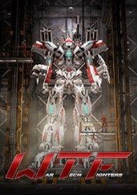 War Tech Fighters – фото обложки игры