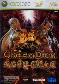 Обложка Kingdom Under Fire: Circle of Doom