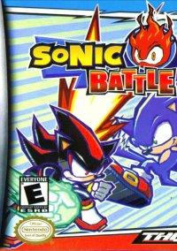 Обложка Sonic Battle