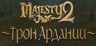 Majesty 2: Kingmaker. Видео #1