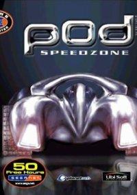 Обложка POD: Speedzone