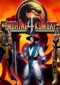 Обложка Mortal Kombat 4
