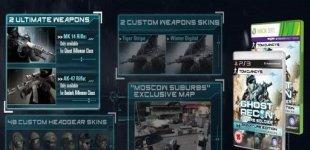 Tom Clancy's Ghost Recon: Future Soldier. Видео #13