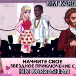 Скриншот Kim Kardashian: Hollywood – Изображение 5