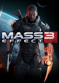 Обложка Mass Effect 3