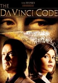 Обложка The Da Vinci Code