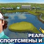 Скриншот King of the Course Golf – Изображение 6