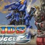 Скриншот Zoids Struggle – Изображение 1