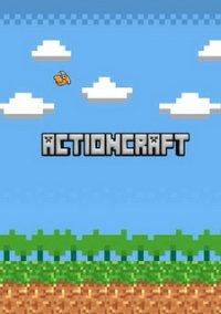 Обложка Action Craft