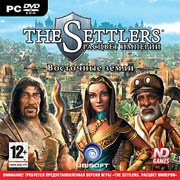 Обложка The Settlers: Rise of an Empire - The Eastern Realm