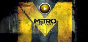 Metro: Last Light. Видео #9