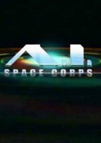 Обложка A.I. Space Corps