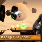 Скриншот Star Wars Rebels: Recon Missions – Изображение 7