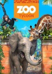 Обложка Zoo Tycoon (2013)