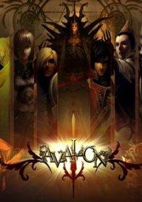 Обложка Avalon