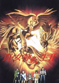 Обложка Shin Megami Tensei II