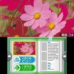 Скриншот Hana to Ikimo no Rittai Zukan – Изображение 6