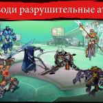 Скриншот Mutants: Genetic Gladiators – Изображение 9