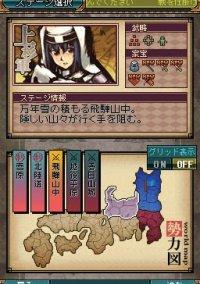 Обложка Sengoku Tactics