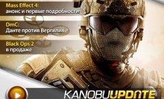 Kanobu.Update (13.11.12)