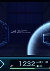 Обложка Laser Room