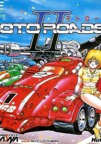Обложка MOTO ROADER II