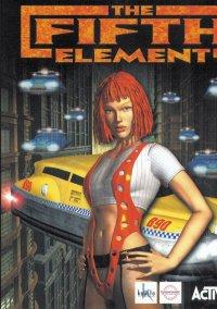 Обложка The Fifth Element