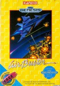 Обложка Air Buster