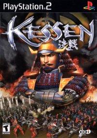 Kessen – фото обложки игры
