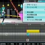 Скриншот Hatsune Miku: Project DIVA ƒ 2nd – Изображение 3