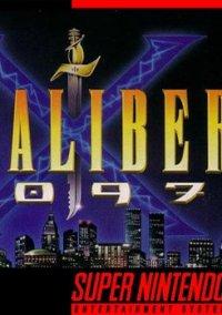 Обложка X-Kaliber 2097