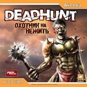 Обложка Deadhunt