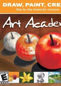 Обложка Art Academy
