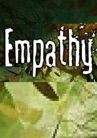 Обложка Empathy
