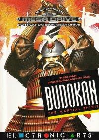 Обложка Budokan: The Martial Spirit