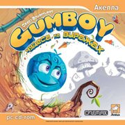 Обложка Gumboy: Crazy Adventure