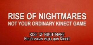 Rise of Nightmares. Видео #3
