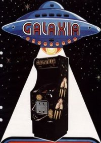 Обложка Galaxia Reloaded