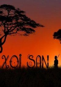 Обложка Xoi San
