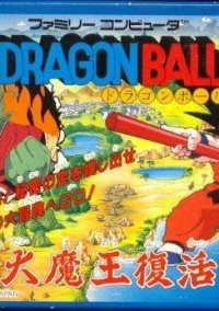 Обложка Dragon Ball: Great Demon King's Revival