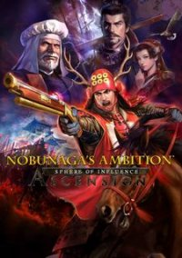 Обложка Nobunaga's Ambition: Sphere of Influence