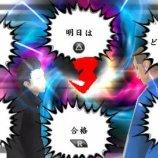 Скриншот Kenka Banchou 3: Zenkoku Seiha – Изображение 3